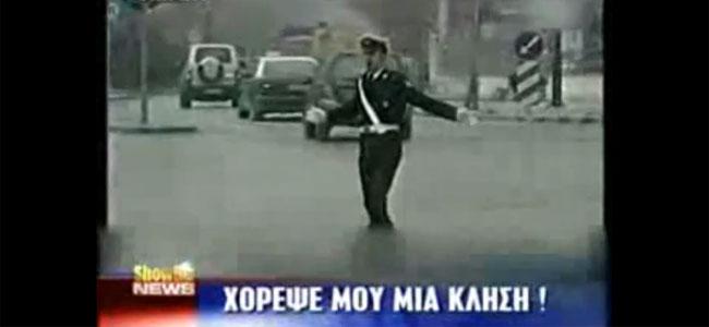 Ο αστυνομικός Michael Jackson!