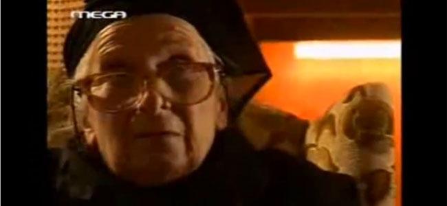 """Η βρωμόστομη γιαγιά από το σίριαλ """"Μπαμπά μην τρέχεις"""""""