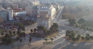 Η Θεσσαλονίκη από ψηλά (με ελικοπτεράκι-drone) σε 4κ !